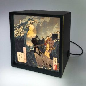 Backlight – Samurai