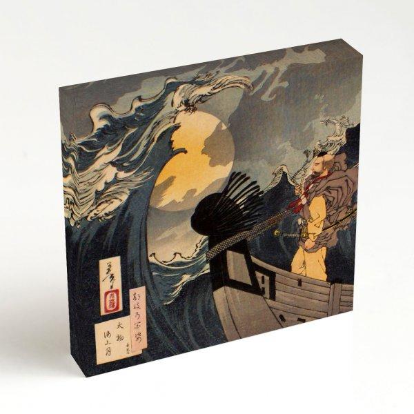 Quadro Quadrado - Samurai 4